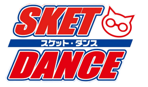 SKET DANCE LOGO PNG by gutostrifeart