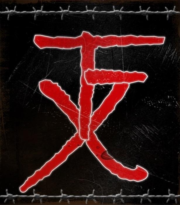 TXF - Logo by nicko5649