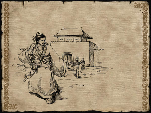 Windwing - Warring States Storyboard Of China
