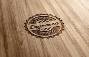 Lasercut / Engraved Wood Logo Mock-Up