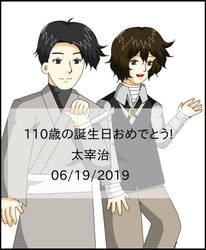 Happy 110th Birthday, Dazai!