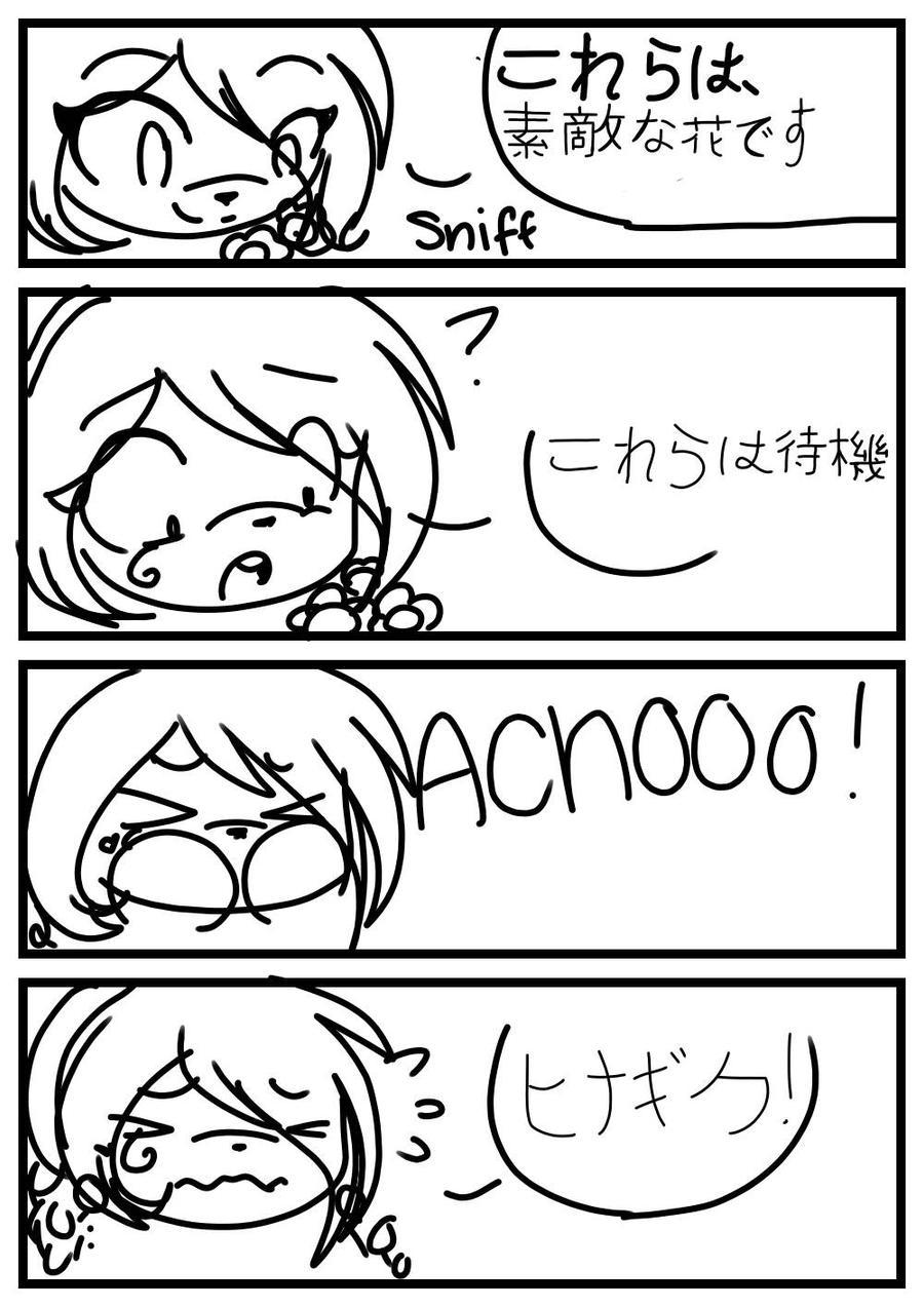 Mini Comic #2 +Translation in Description + by cutelittlepikakitty