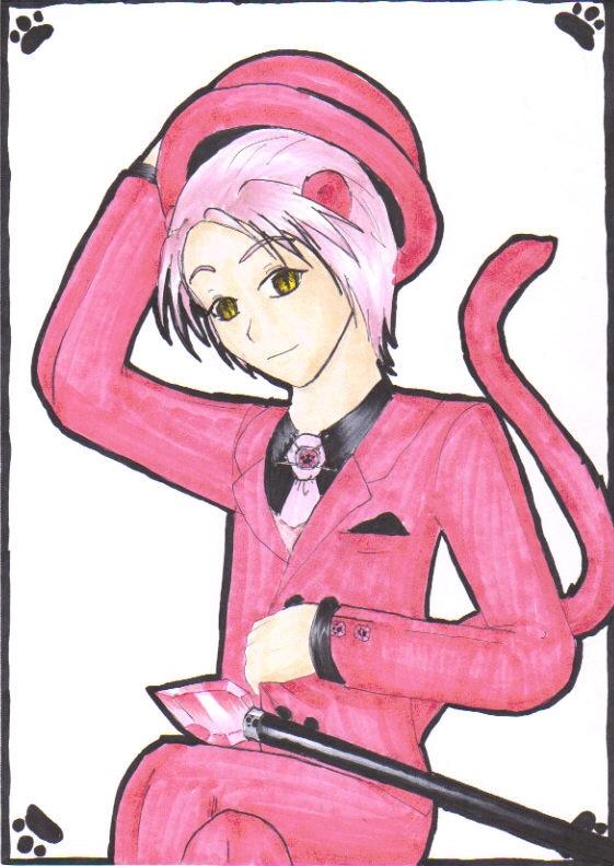 pink panther human