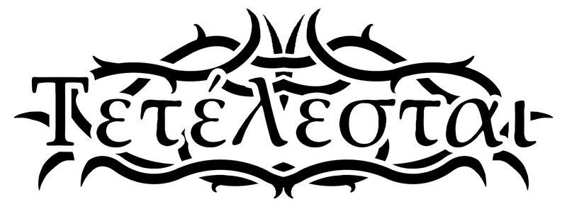 tetelestai tattoo design by aaronquinn on deviantart. Black Bedroom Furniture Sets. Home Design Ideas