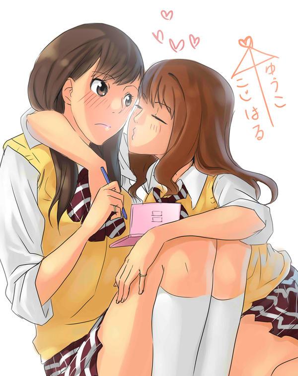 NyanYuko: Chuu please by SupTomat