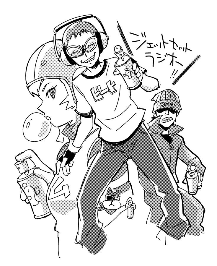 GG Members! by mappy557