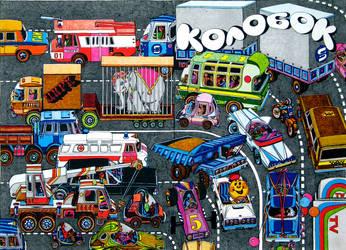 Cover of 'Kolobok' by alex-safonov