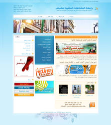 LASJ Annaba - Web Design