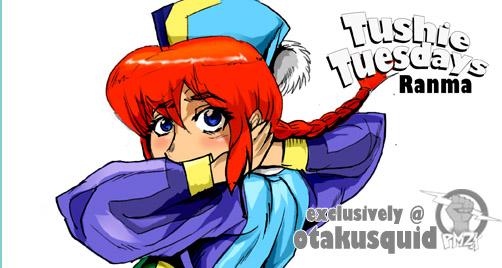 Tushie Tuesdays: Ranma X Mihoshi by powerman2000