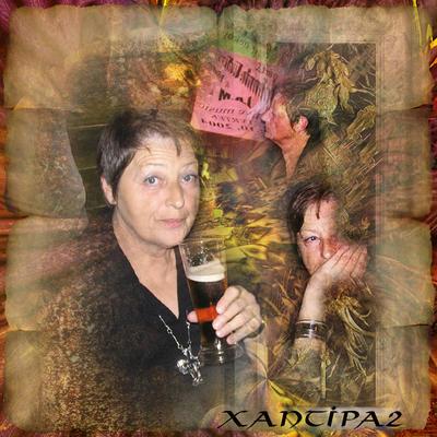 Xantipa2's Profile Picture
