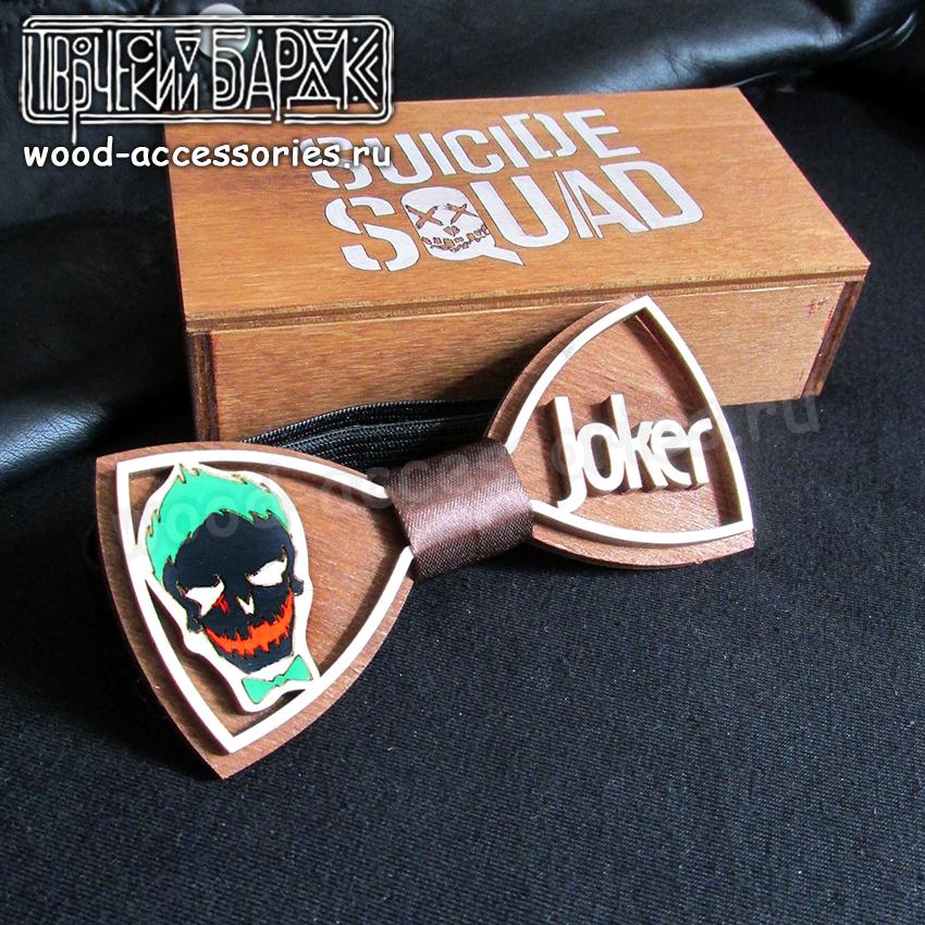 Wood bow tie Joker by v-vasilinka