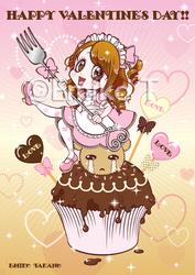 Happy Valentine's day 2013 by emikotakano