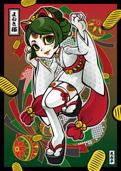 Maneki Neko by emikotakano