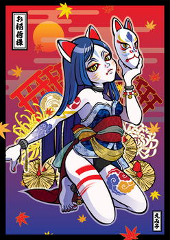 Oinarisama (The god of foxes)