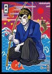 Shachihoko (A tiger headed fish) by emikotakano