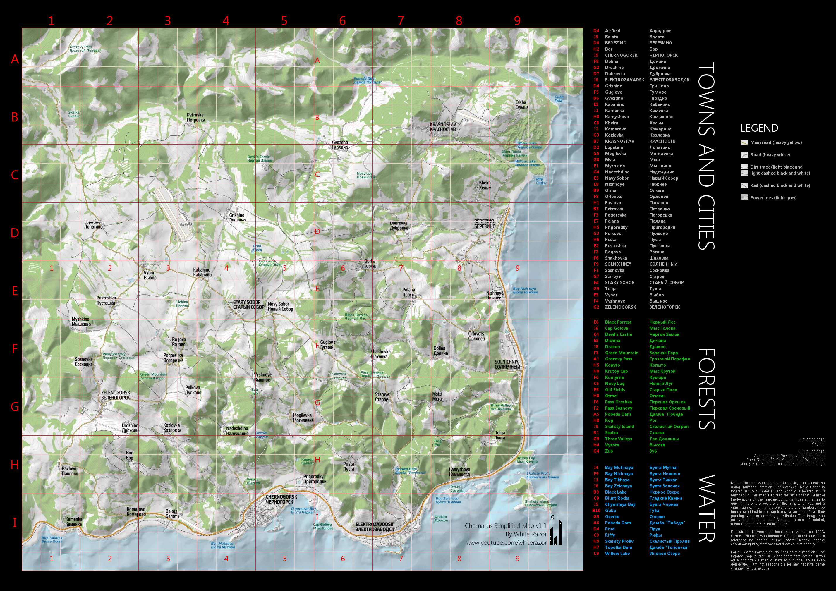 Chernarus Simplified Map (v1.1) by WhiteRAZOR