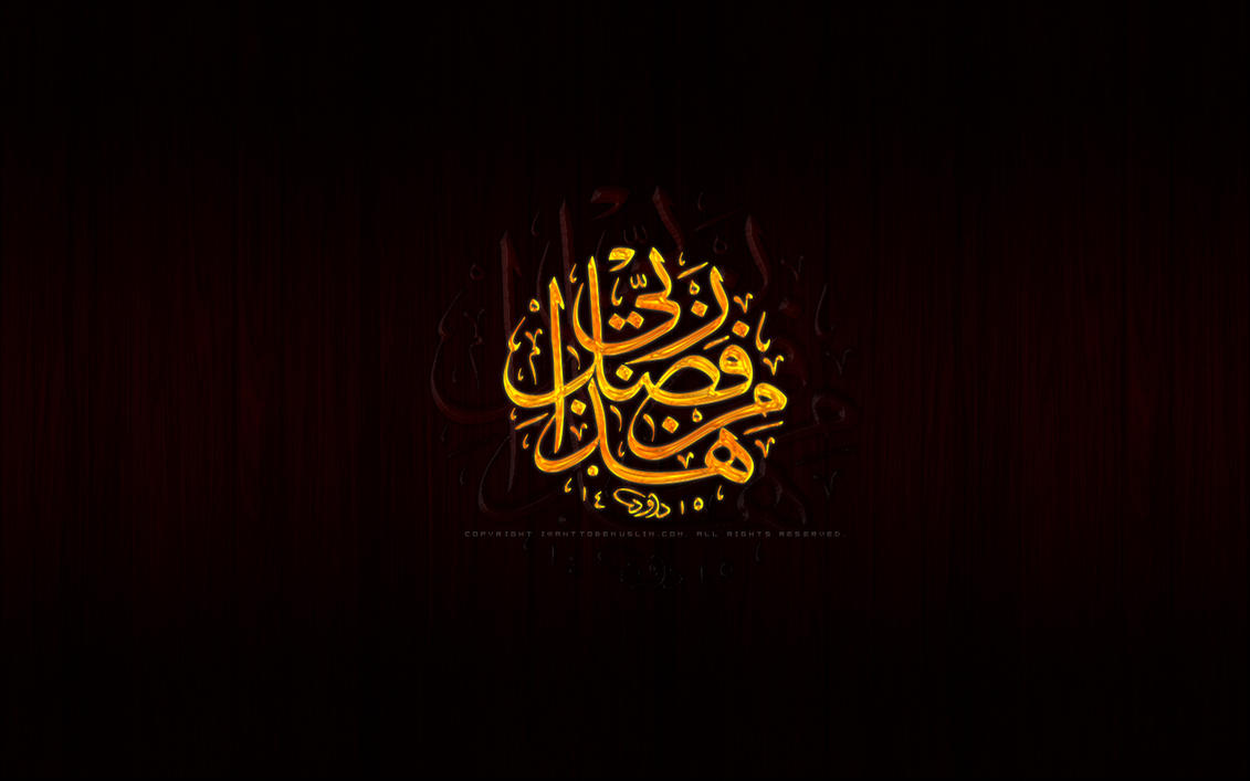 Zeer HD islamic wallpaper by I-WANT-TO-BE-MUSLIM on DeviantArt @LS91