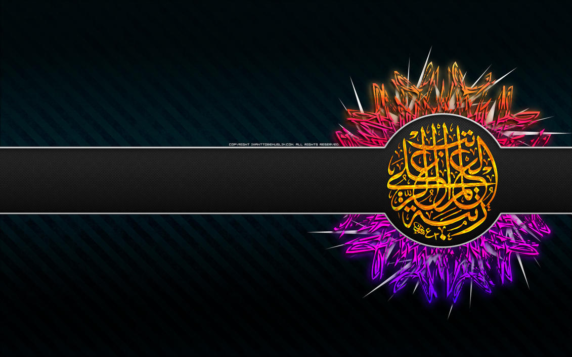 Islamic Free Wallpaper: Islamic Wallpaper Download
