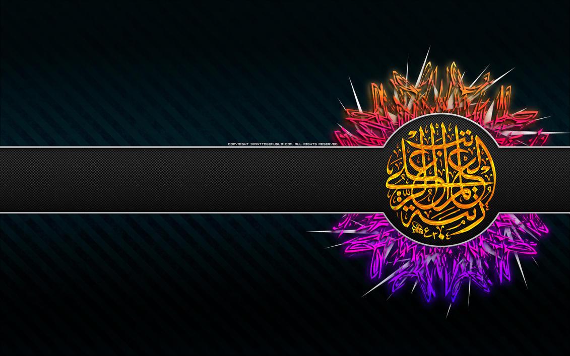 islamic free wallpaper: Islamic Wallpaper Download