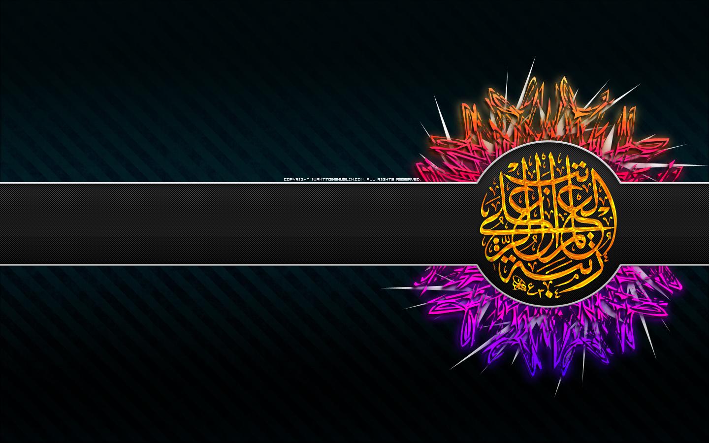 http://fc09.deviantart.net/fs71/f/2011/154/b/6/hd_islamic_wallpaper_by_i_want_to_be_muslim-d3hxzpk.jpg