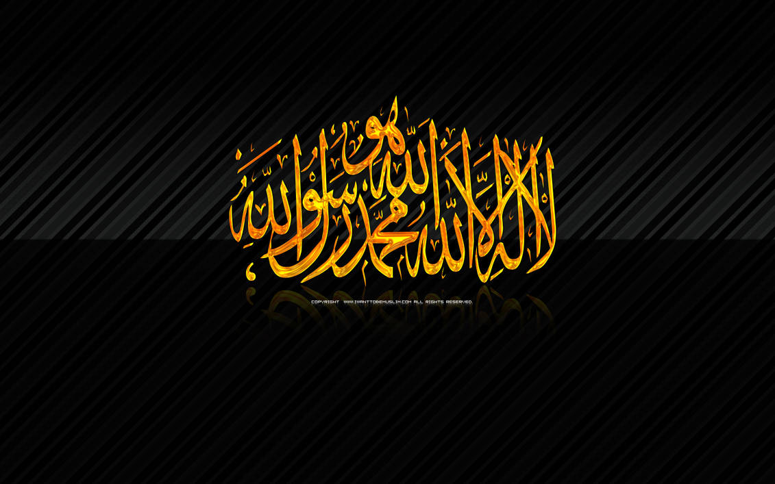 Magnifiek free islamic wallpaper 2011 HD by I-WANT-TO-BE-MUSLIM on DeviantArt #ZS28
