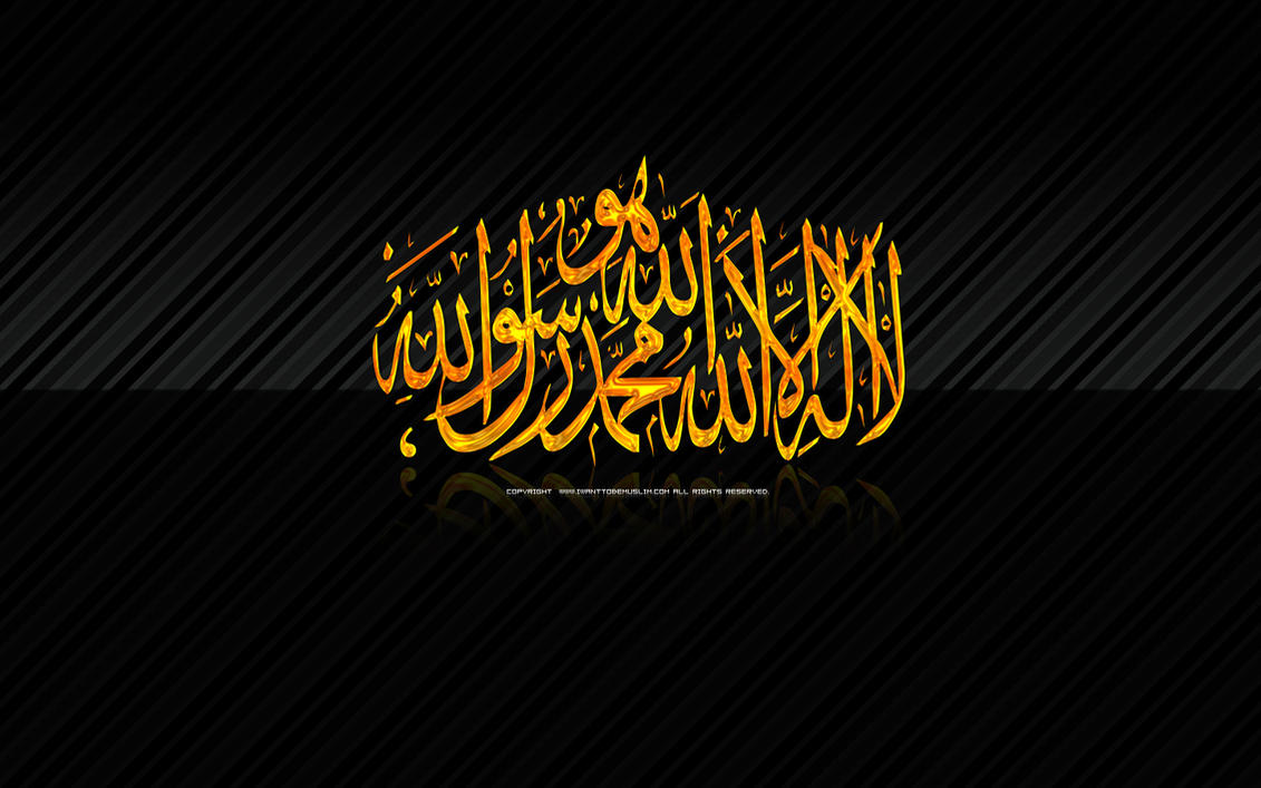 free islamic wallpaper 2011 hdi-want-to-be-muslim on deviantart