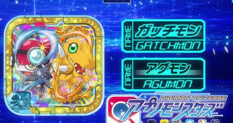 Agumon Gatchimon 20 Years Digimon