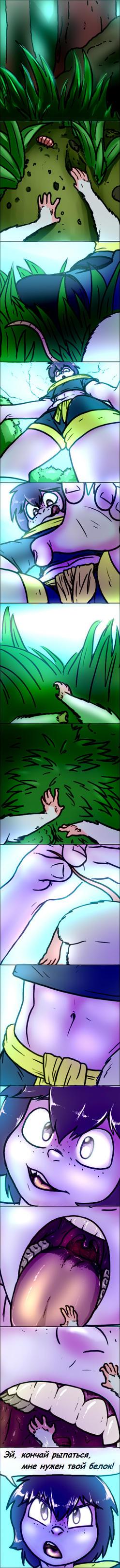 Iolite, Mouse Godzilla (FAN COLOR) p.1 by Zapor666