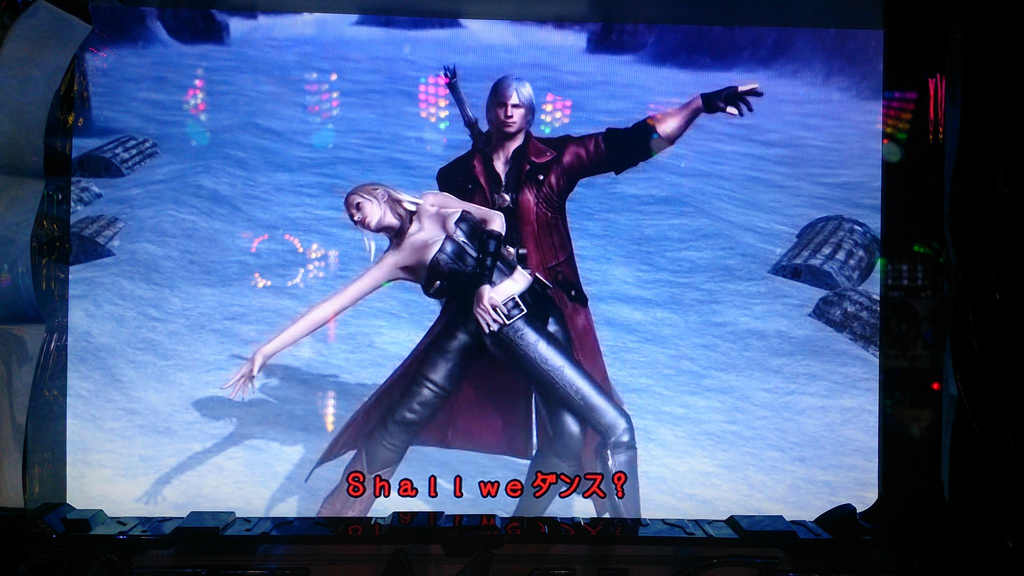 Review of Devil May Cry: The Chronicles of Vergil