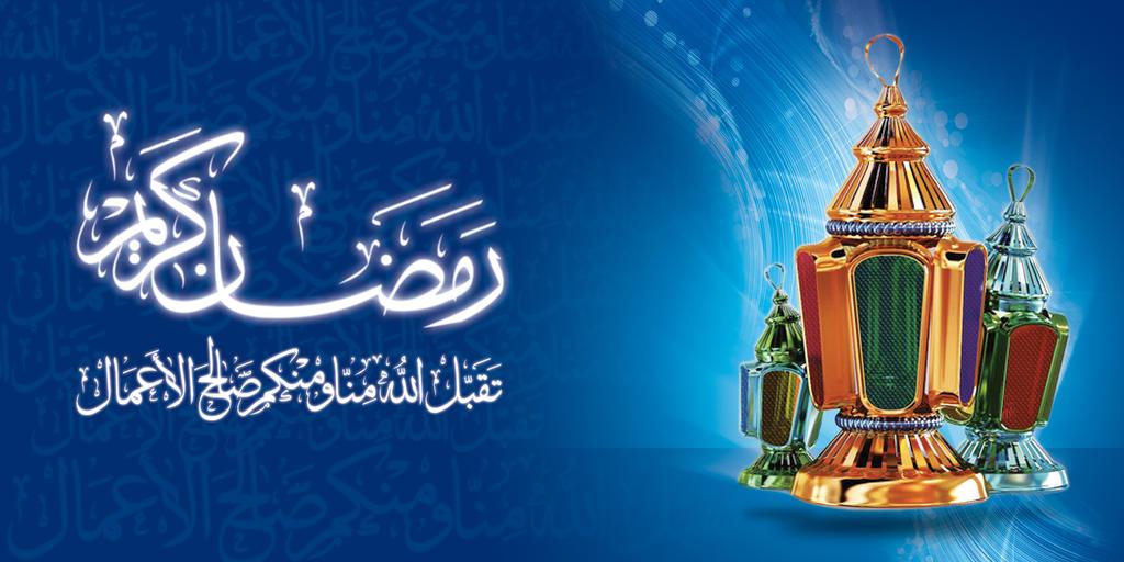������ ����� Ramadan_Kareem_by_ra