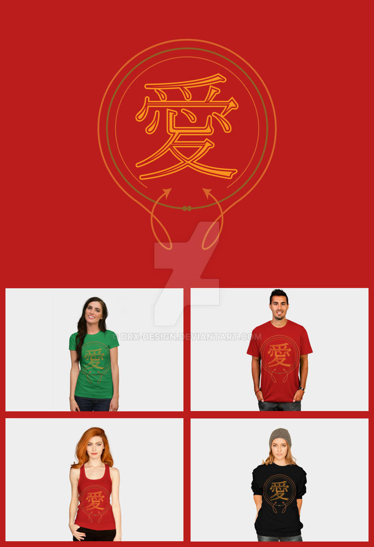 Chinese Symbol For Love By Drx Design On Deviantart