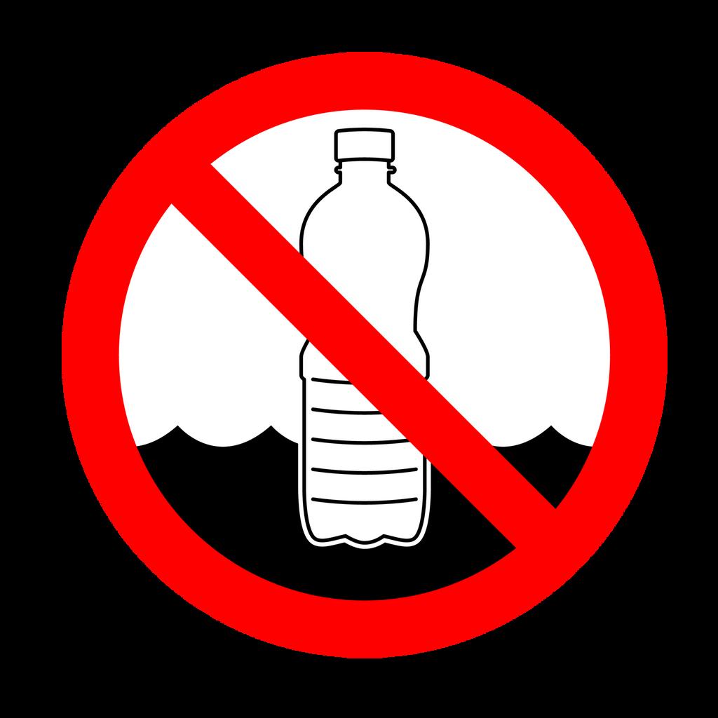 Dign No Plastic Bottles By Culu Bluebeaver On Deviantart