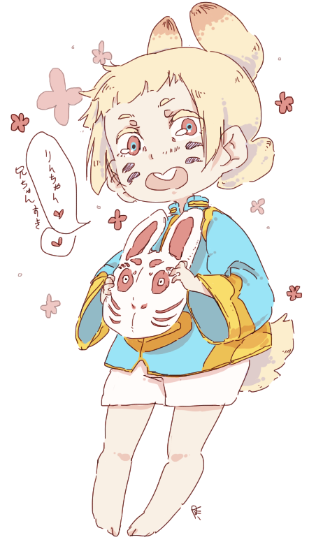 rabbit by piruvy