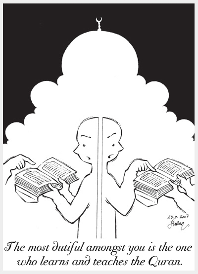 [Resim: Forty_Hadith_2___the_Qur__an_by_ademmm.jpg]