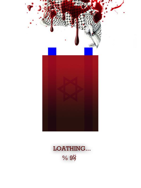 Gaza by ademmm