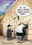 gaza and palestine cartoons 17