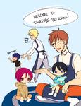 Welcome to Iwatobi Preschool!