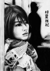 Aiba-chan by Vanilla777