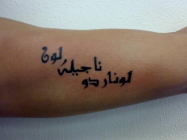 arabic by Nagila