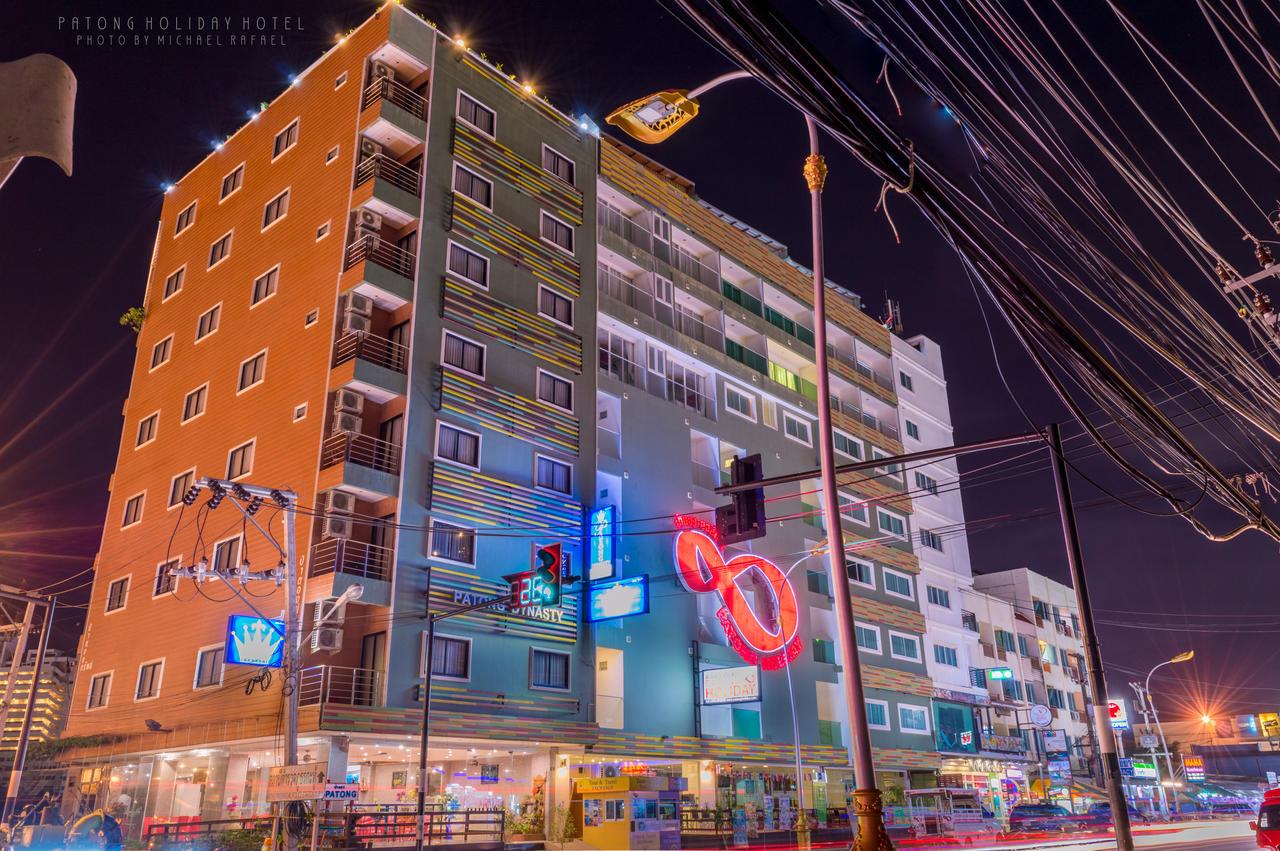 отель патонг холидей пхукет фото
