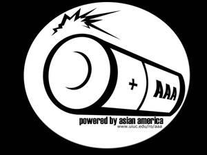 UIUC AAA hoodie design - 2005