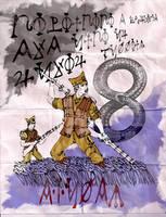 Helmian Hegemony War Poster