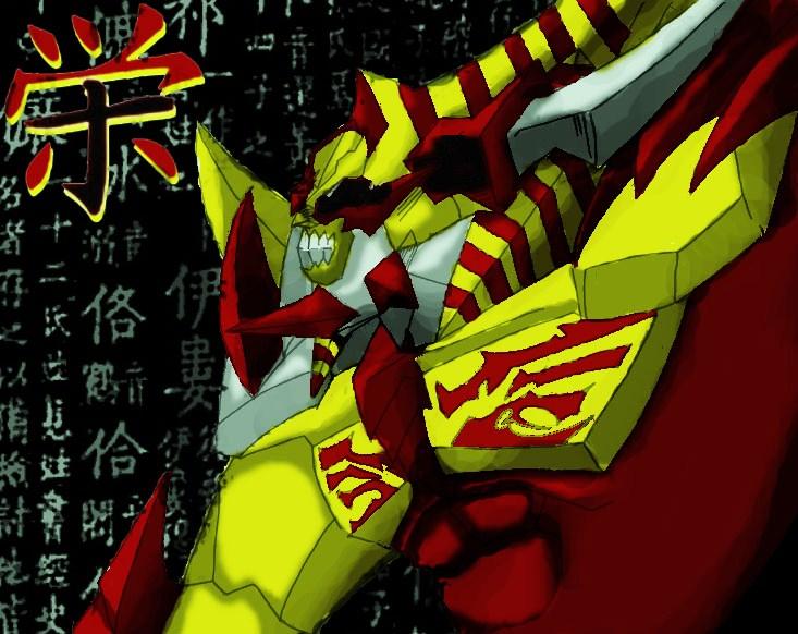 MasterGo's Profile Picture