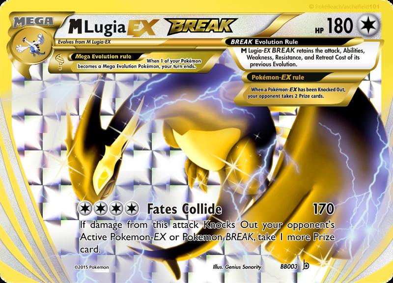 M Lugia-EX BREAK by bbninjas on DeviantArt
