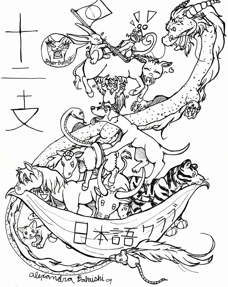 Chinese zodiac pyrimad by sepla on deviantart for Chinese zodiac coloring page