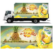 juhayna truck by mezoomar