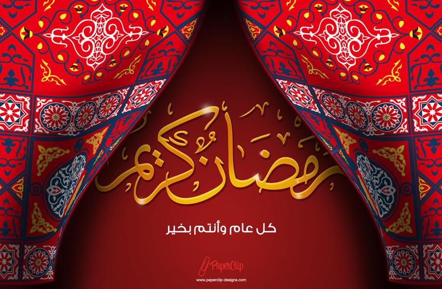 Ramadan Kareem by mezoomar