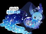{ Pacapillar-Advent } Star Stealer (Over!)
