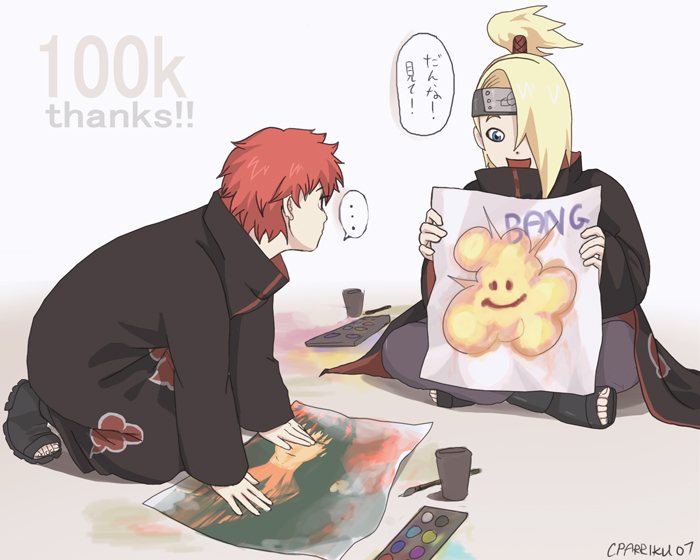 Back from The Walk 100k_Chibi_Sasori___Deidara_by_arriku