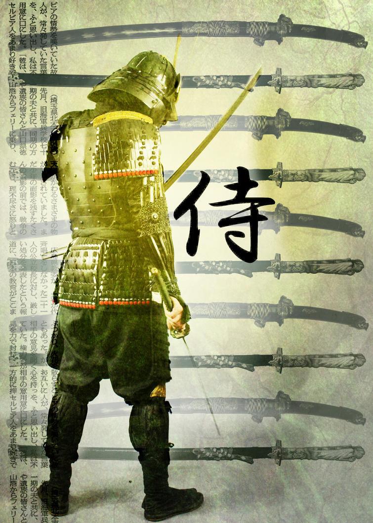 Samurai by amethystmoonsong